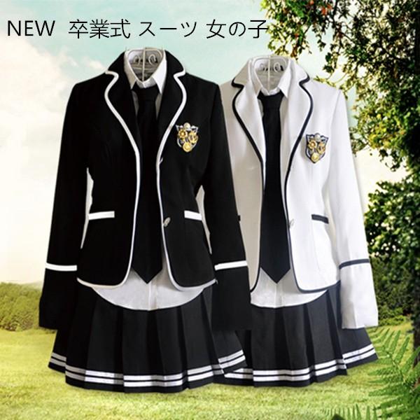 卒業式 スーツ 女の子 子供スーツ フォーマル ガ...