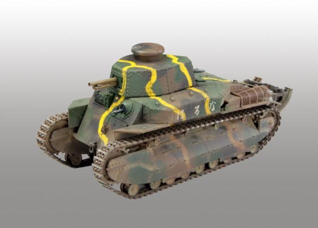 ファインモールド 1/35  帝国陸軍 八九式中戦車 ...