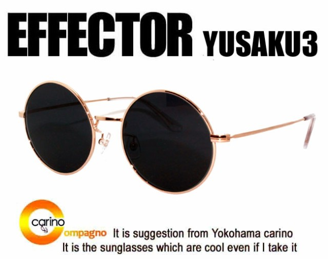 EFFECTOR YUSAKU2【送料無料】エフェクター ユサ...