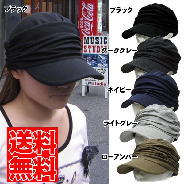 帽子 メンズ ワークキャップ 大きめ 春夏 スウェ...