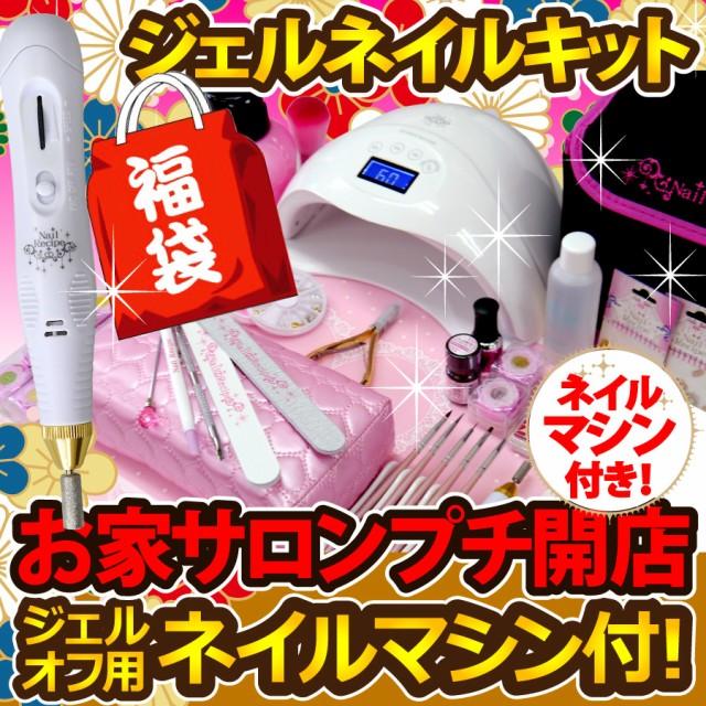 ★送料無料【プロ業務用チップ型LED36Wライト】お...