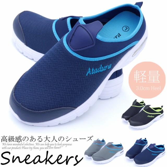 スニーカー 2190円→1590円 メンズ エアークッシ...