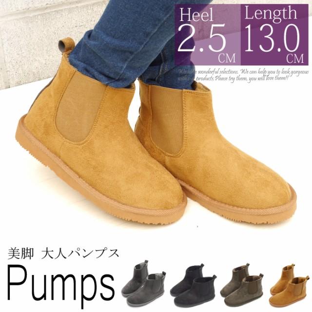 ブーツ 送無2000円 ムートン サイドゴア ショート...