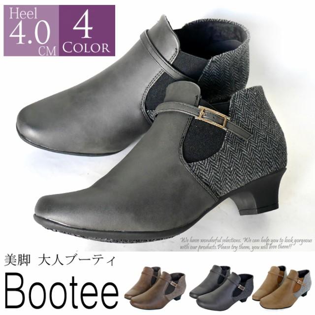 ブーツ 送無2390円→2000円  ブーティ ショート ...