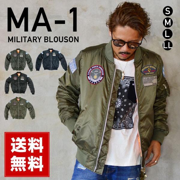 送料無料 MA-1 ma-1 ミリタリージャケット フライ...