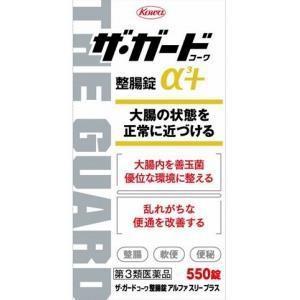 【第3類医薬品】ザ・ガードコーワ整腸錠α3+5...
