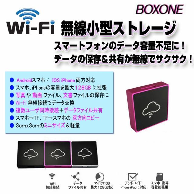 【送料無料】TFカード 小型ワイヤレスストレージ ...