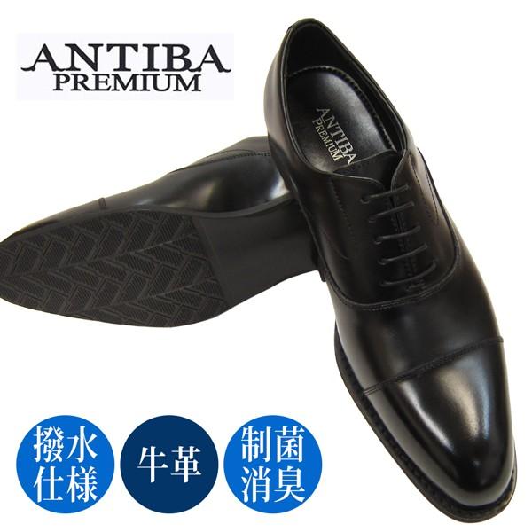 ANTIBA アンティバ 牛革 ビジネスシューズ 靴 3E ...