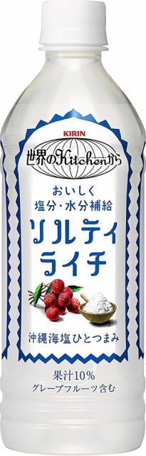 2ケースまで送料1ケース分(北海道,沖縄,離島除...
