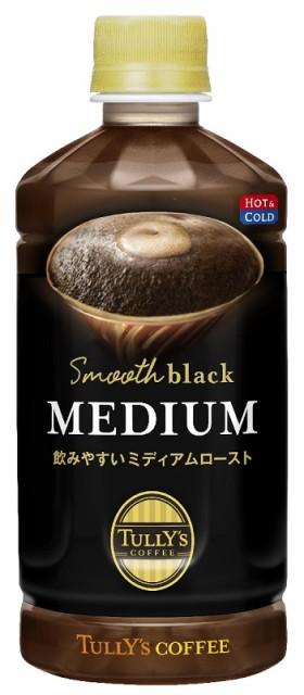 【11月12月スポット特売!】「タリーズコーヒース...