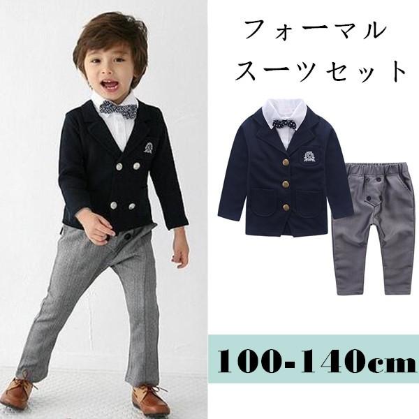 ◆JUVIA◆即納 男の子 スーツ フォーマル フォー...