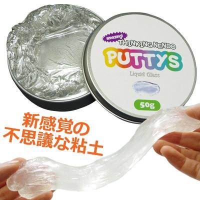 透明粘土 PUTTYS(パティーズ) 50g シリコン製 THI...