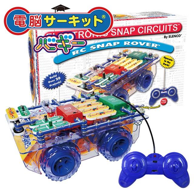 【クリスマス】 知育玩具 ラジコン 電子ブロック ...