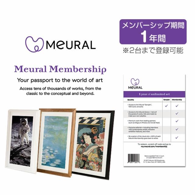 【電子キャンバス】 Meural ミューラル専用 メン...