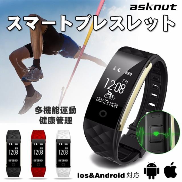 【即納】スマートウォッチ 防水 アイフォ iphone ...