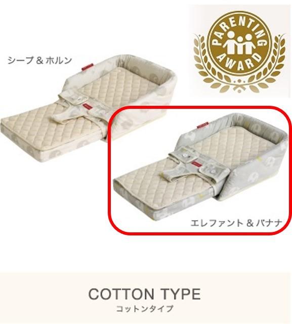 【送料無料】ファルスカ ベッドインベッド フレッ...