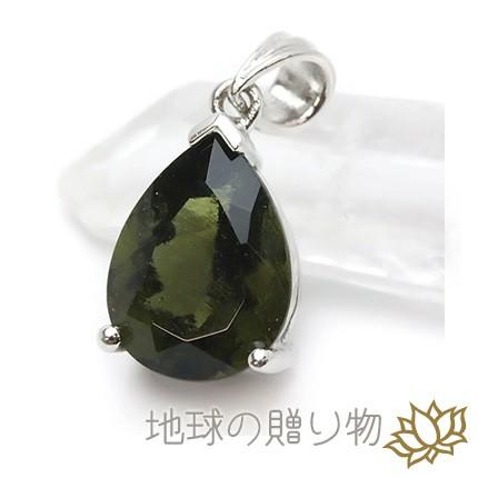別格宝石品質◆モルダバイト10×14×7mmペアシ...