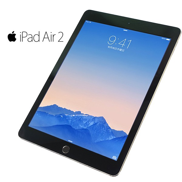 中古 iPad Air 2 Wi-Fiモデル 16GB MGL12J/A スペ...