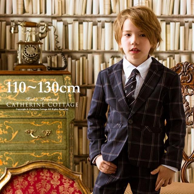 a72466b70d36c フォーマル 子供 男の子 入学式 スーツ チェック スーツ 2点セット  ジャケット パンツ