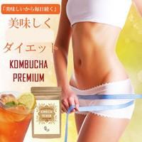 【KOMBUCHA PREMIUM コンブチャプレミアム 120g】...