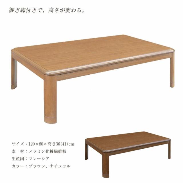 こたつ こたつテーブル 暖卓 こたつ台 こたつ本体...