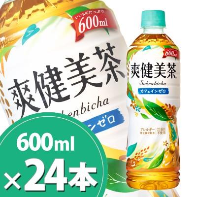 【メーカー直送・代引不可】爽健美茶 600mlPET×2...
