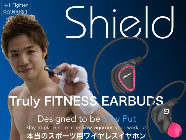 Jabees Shield Version 2.1 スポーツ用 完全ワイ...