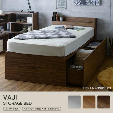 送料無料 VAJI(ヴァジー) 収納付きベッド ベッ...