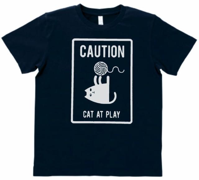 デザイン Tシャツ ネコ 猫 ネイビー MLサイズ...