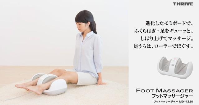 1/26入荷予約販売分 送料無料 スライヴ THRIVE...