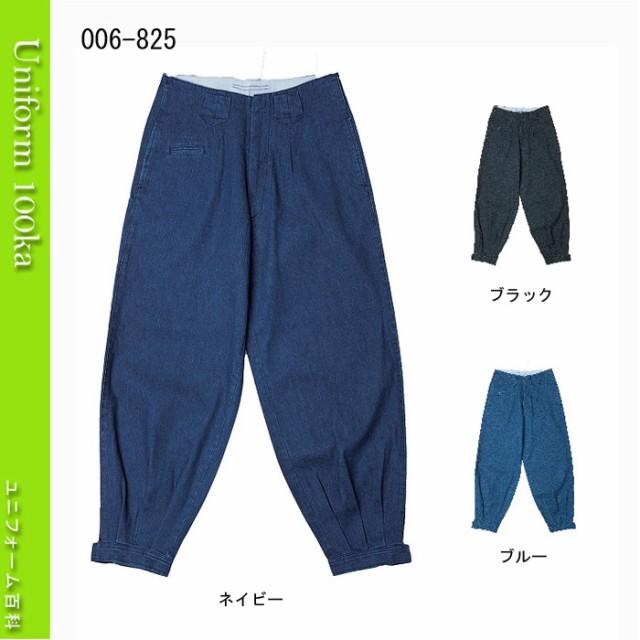 作業着 [シンメン]SHINMEN 【ロングニッカ】 (...