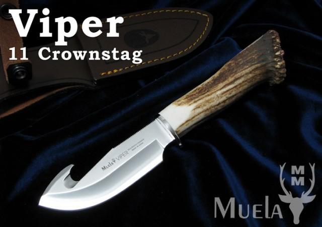Muela/ムエラ VIPER-11S バイパー 110mm クラウン...