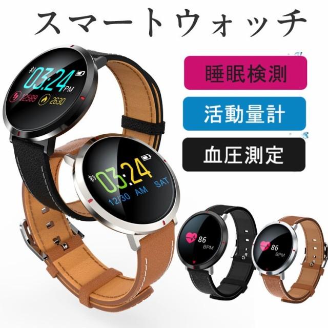 b621106a1f スマートウォッチ 血圧測定 血中酸素濃度 心拍計 活動量計 歩数計 スマートブレスレット 腕時計型 睡眠検測 健康管理 着信通知  LINE通知の通販はWowma!