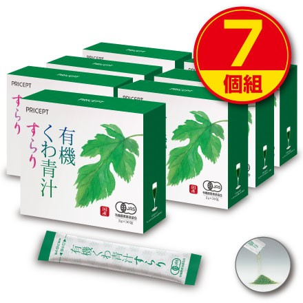 【新登場・送料無料】有機くわ青汁すらり 30包(7...