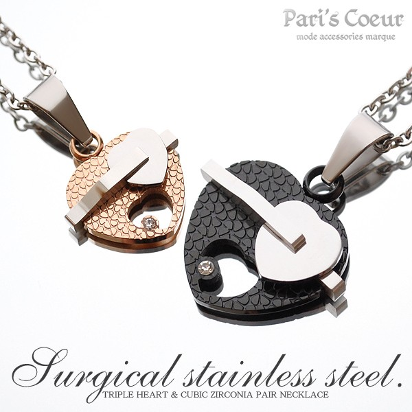 【Pari's Coeur】316Lサージカルステンレス使用...