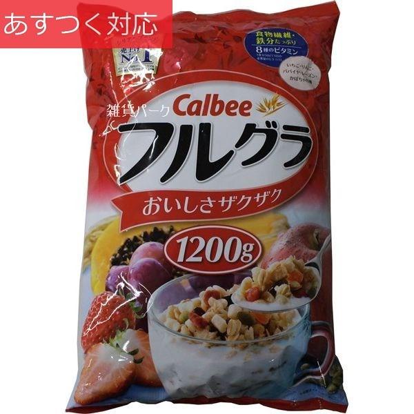 カルビー フルグラ 1.2kg フルーツグラノーラ