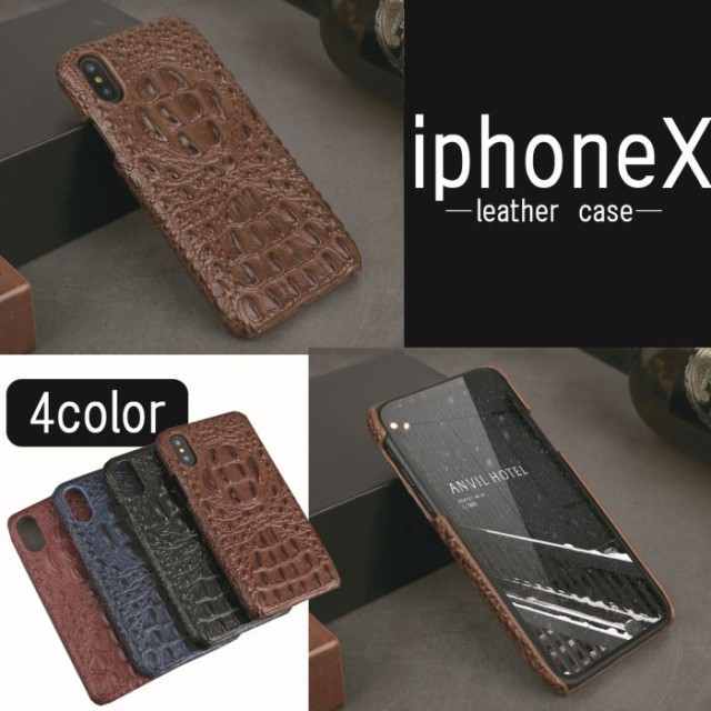 iphonexケース カバー クロコダイル型押し 本...