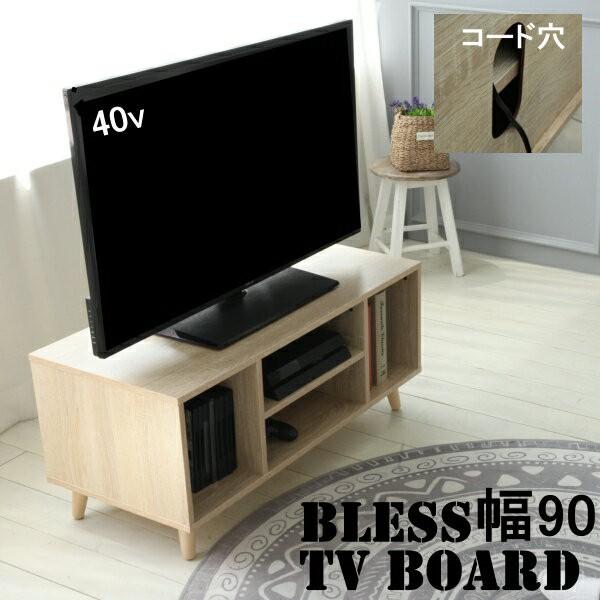 テレビ台 ローボード テレビボード テレビラック ...