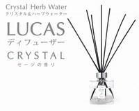 【送料無料】浄化フレグランス ルカス LUCAS ディ...