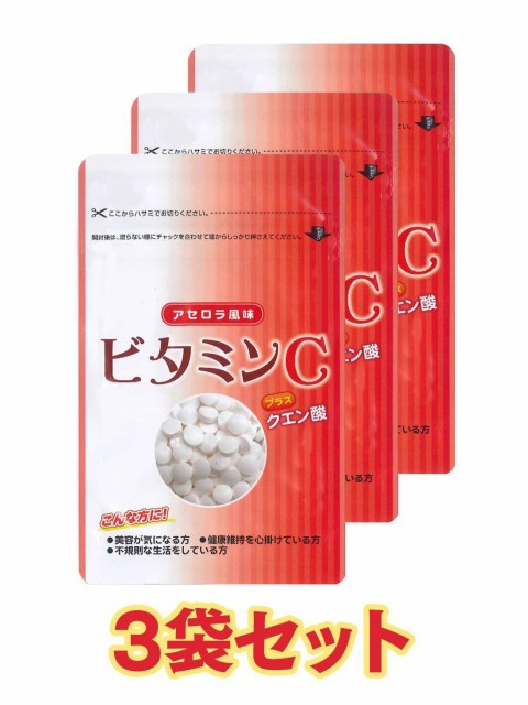 ビタミンC+クエン酸 アセロラ風味 (90粒×3袋)