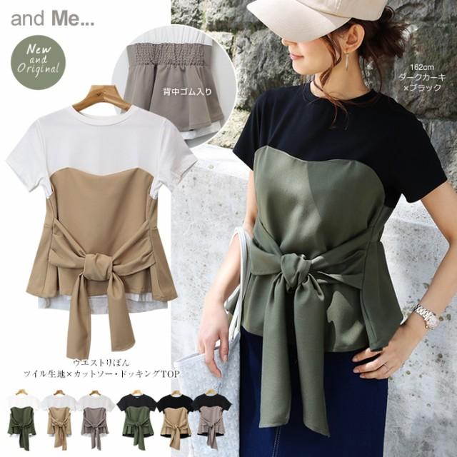 【K-6】2018春夏新作♪Tシャツ レディース リボン...