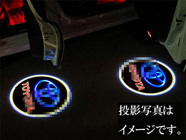 【送料無料】トヨタ ドア カーテシランプ TOYOTA