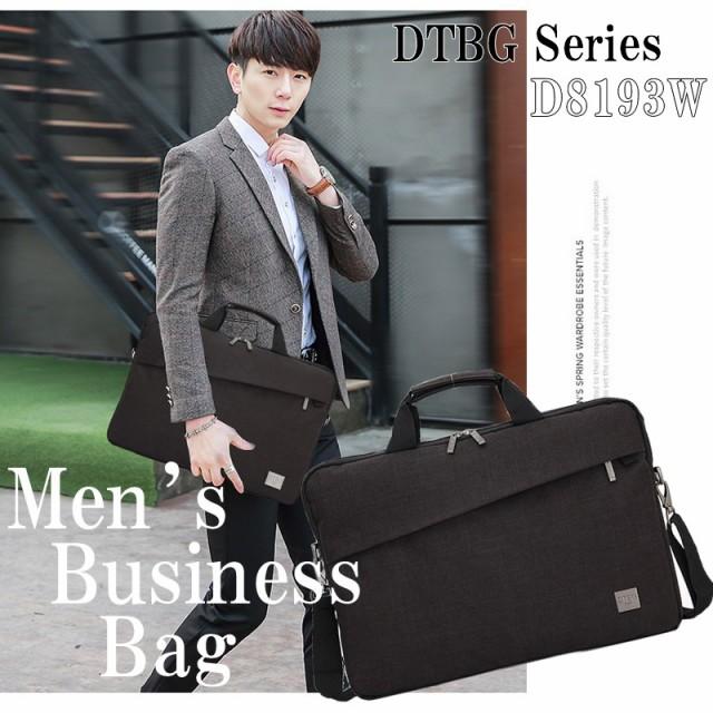 D8193W通勤 出張等に最適DTBGビジネスバッグ
