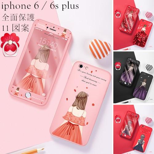 かわいい iPhone6s iphone6s plus ケース  ソフト...
