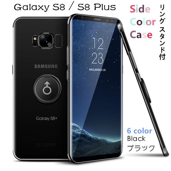 Galaxy S8/S8+ ケース ソフトケース  ギャラクシ...