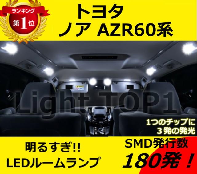 【メール便送料無料】AZR60系 ノア 5点セット [H1...