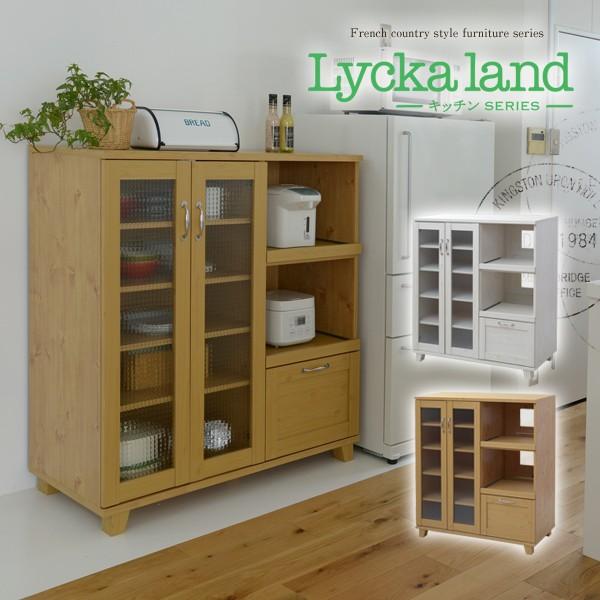 ★Lycka land 家電ラック 105cm幅★大きめ食器...