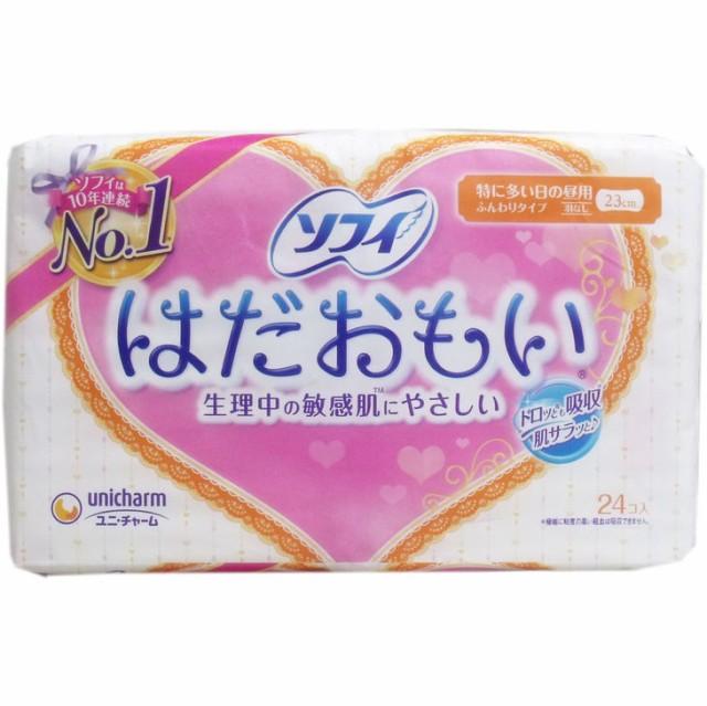 送料無料!! 【3個セット】ソフィ はだおもい 生...