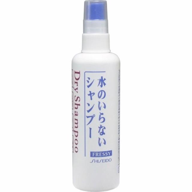 送料無料!! 【3個セット】資生堂 フレッシィ ...