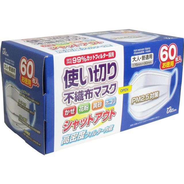送料無料!! 【3個セット】サンフィット 使い切...